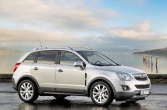 Обзор Opel Antara (рестайл)
