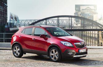 Обзор Opel Mokka с клиренсом 19 см