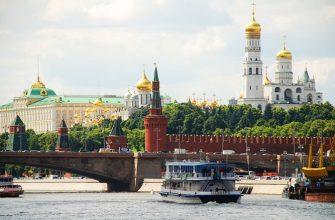 Автошколы Москвы Категории, контакты, адреса (литера С-Я)