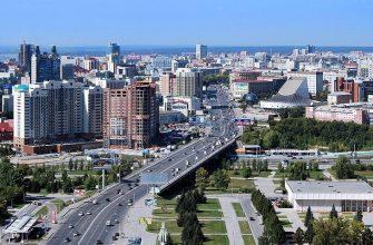 Автошколы Новосибирска Категории, контакты, адреса