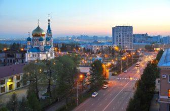Автошколы Омска: Категории, контакты, адреса