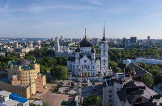 Автошколы Воронежа: Категории, контакты, адреса
