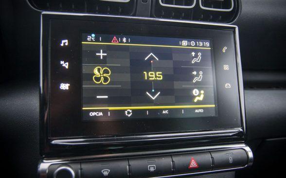 Сенсорный экран, позволивший минимизировать количество физических кнопок