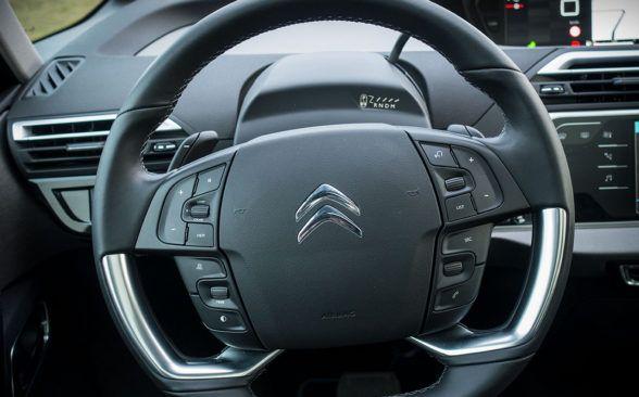 На уровне рулевого колеса вы можете установить пять различных представлений