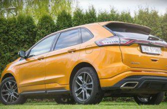 Обзор Ford Edge Sport 2.0 TDCi