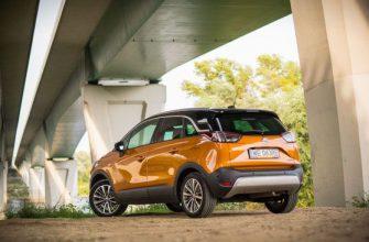 Обзор Opel Crossland X 1.2 Turbo 130 л.с.