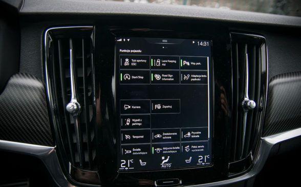 Система разделена на 3 основных экрана