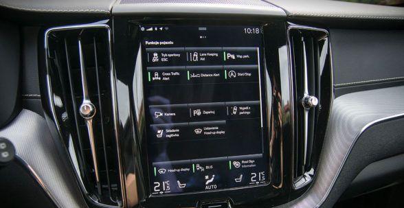 вертикально ориентированный сенсорный экран.